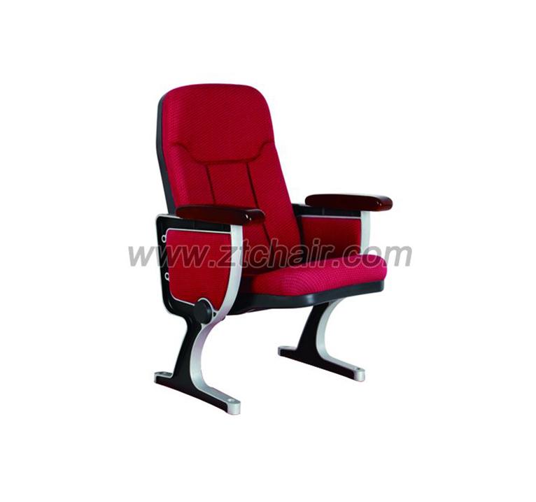 高端铝合金座椅