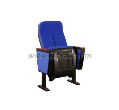 高档礼堂椅