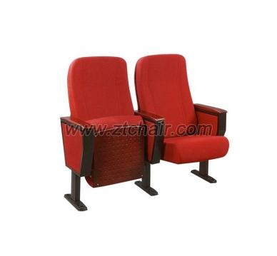 豪华报告厅座椅